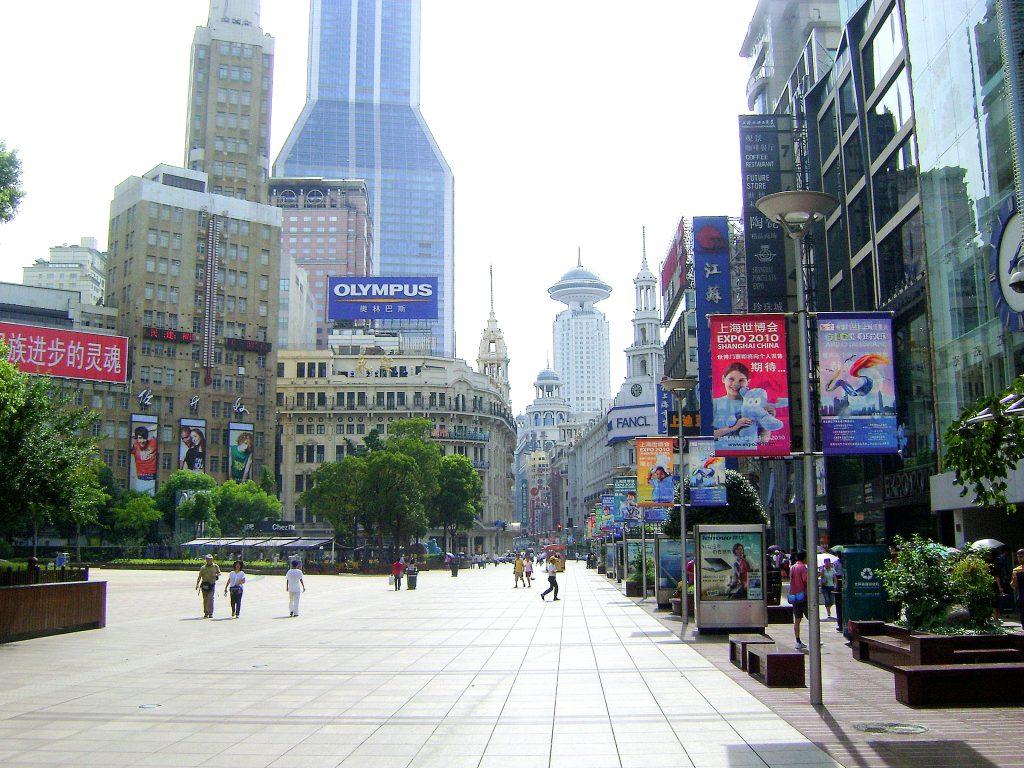 Nanjing Road East